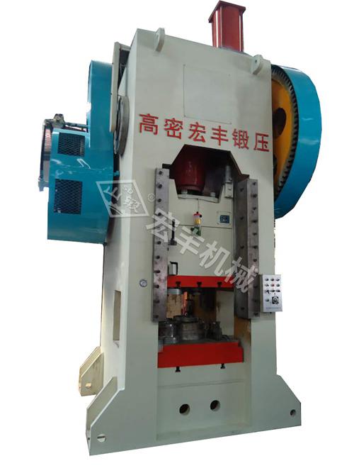 JH31-630闭式热模锻头头中国电子竞技app