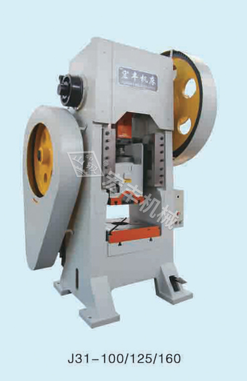 热锻设备使用的制造工艺